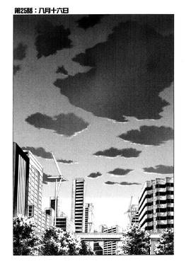 Toaru Kagaku no Railgun Manga Chapter 025
