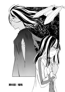 Toaru Kagaku no Railgun Manga Chapter 093