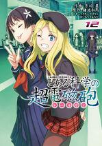 Toaru Kagaku no Railgun Manga v12 cover