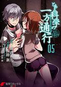 Toaru Kagaku no Accelerator v05 cover