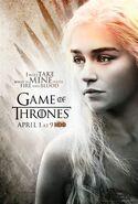 GoT2-Daenerys