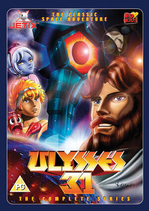 Ulysses 31 Cover 1