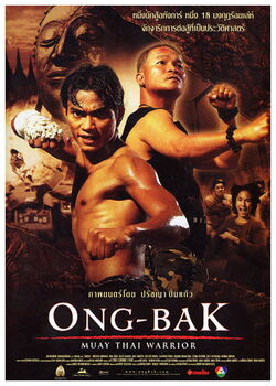 Ong-Bak Muay Thai Warrior