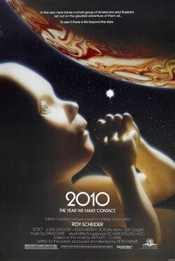 2010 1984