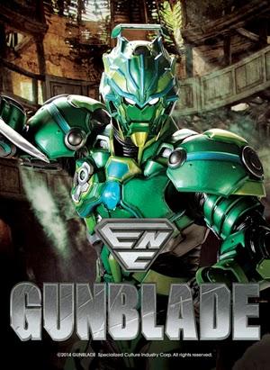 GUNBLADE | Tokupedia | Fandom powered by Wikia