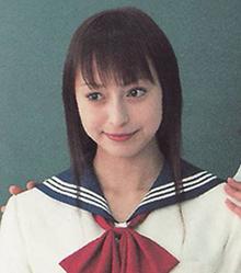 Mio Kuroki