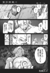 Re Chapter 115