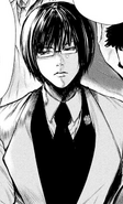 Younger Arima