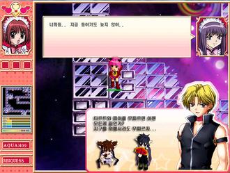 Korean Game Picture