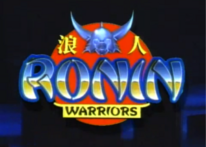 Ronin warriors title