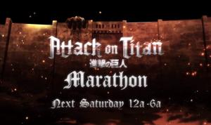Attack on Titan Marathon Logo
