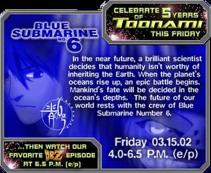 Blue Sub (Toonami.com)