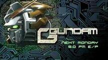 G Gundam - Toonami Promo (30 Seconds)