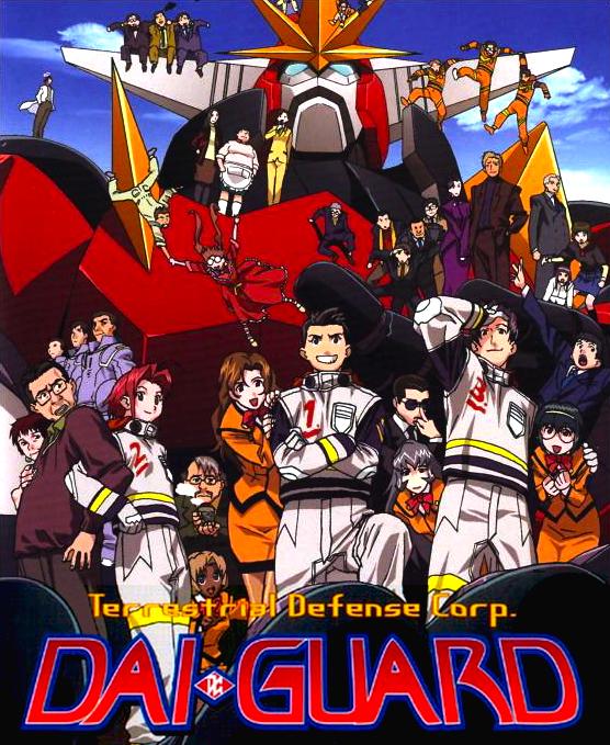 daiguard toonami wiki fandom powered by wikia