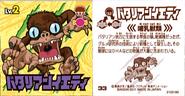 Battalion Yeti stickers