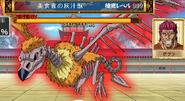 Chiyo's Beast Gourmetbattle