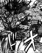 Toriko hitting Starjun with 70 Ren Fork Kugi Punch