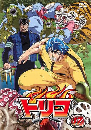 DVD 17 Rental