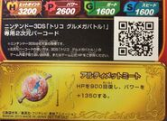 Toriko Gourmet ga Battle Nitro QR code