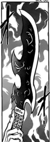 Chiyo'best kitchen knife