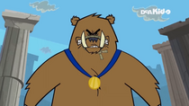 Greece bear monster challenge