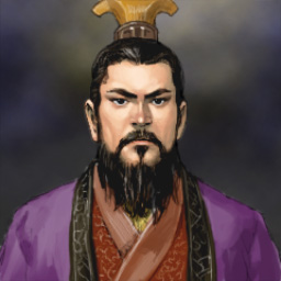 """a biography of shih huang ti the emperor of china He called himself qin shi huang or """"first emperor of qin"""" which stretches for 5,000 km in northern china qin shi huang had work on his enormous mausoleum."""