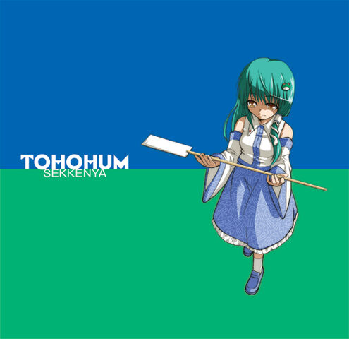 File:Tohohum jake.jpg