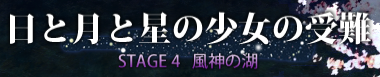 TLCStage4Title