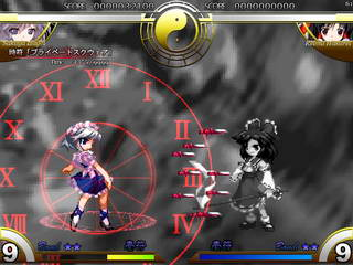 File:Sakuya initial b forward.jpg
