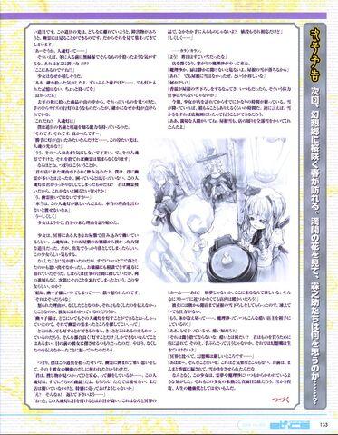 File:Curiosities of lotus asia 12 04.jpg