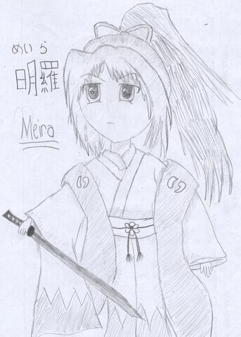 File:Meiradrawing.jpg