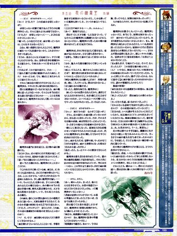 File:Curiosities of lotus asia 09 02.jpg