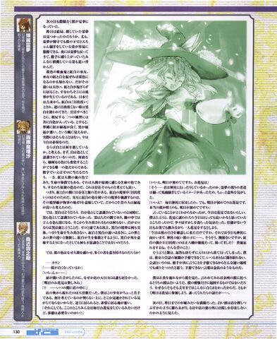 File:Curiosities of lotus asia 13 03.jpg