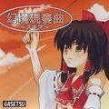 Thumbnail for version as of 05:42, September 5, 2009