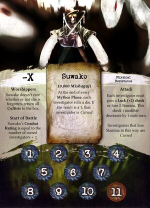 Suwako-Front-Face