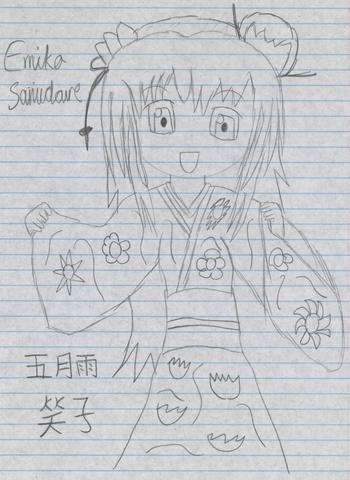 File:Emiko-Samidare.png