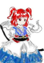 File:Komachi drawing.jpg