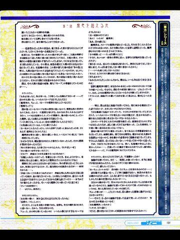 File:Curiosities of lotus asia 11 02.jpg