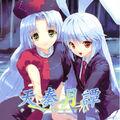 Thumbnail for version as of 02:42, November 11, 2009
