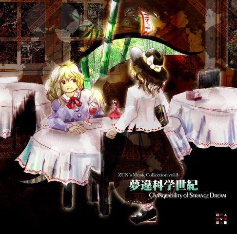 File:Dolls3.jpg