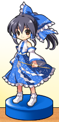 File:Sanae's Outfit.png
