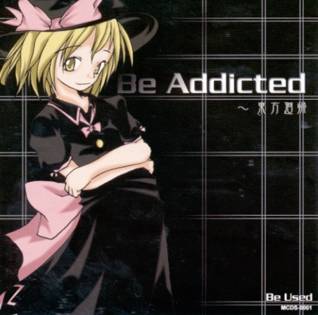File:Be addicted.jpg
