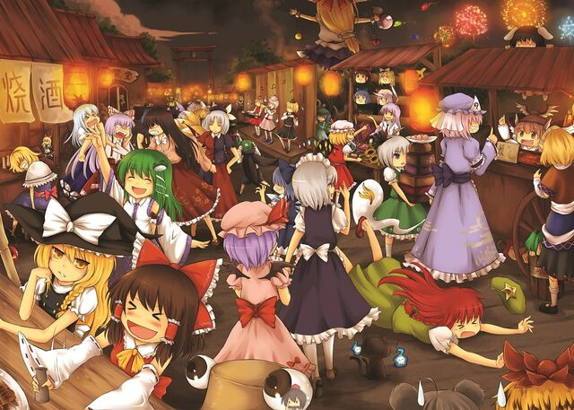 File:New-year-touhou.jpg