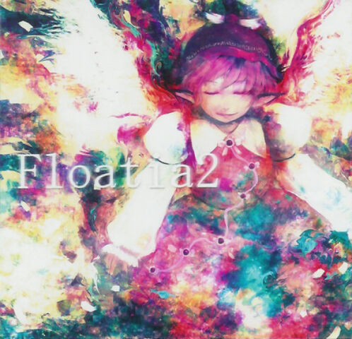 File:Floatia2.jpg