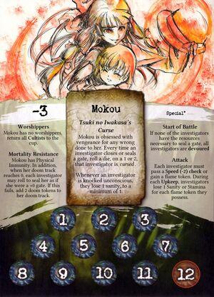 Mokou-Front-Face