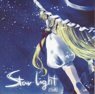 Hechoya star light
