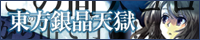 File:IO 0163banner.png
