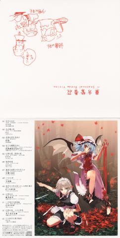 File:Seasonal dream vision music cover 03.png