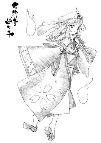 Archivo:PMiSS yuyuko.jpg