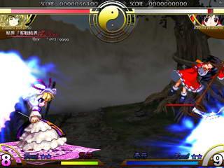 File:Yukari final c.jpg
